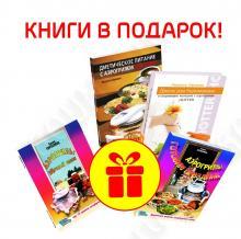 Аэрогриль HOTTER HX-2098 Fitness Grill ( Фитнес-гриль ) (красный)