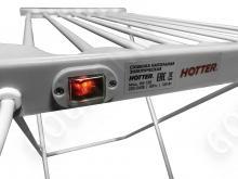Электросушилка для белья HOTTER HX-120