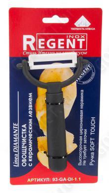 Овощечистка керамическая Regent Inox 93-GA-DI-1.1