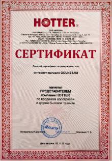 Аэрогриль HOTTER HX - 1057 Platinum LCD ( с жидкокристаллическим дисплеем ЖК ) ( белый с серебром )