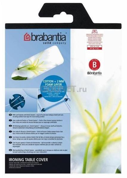 Чехол для гладильной доски 124 х 38 см Brabantia 191442